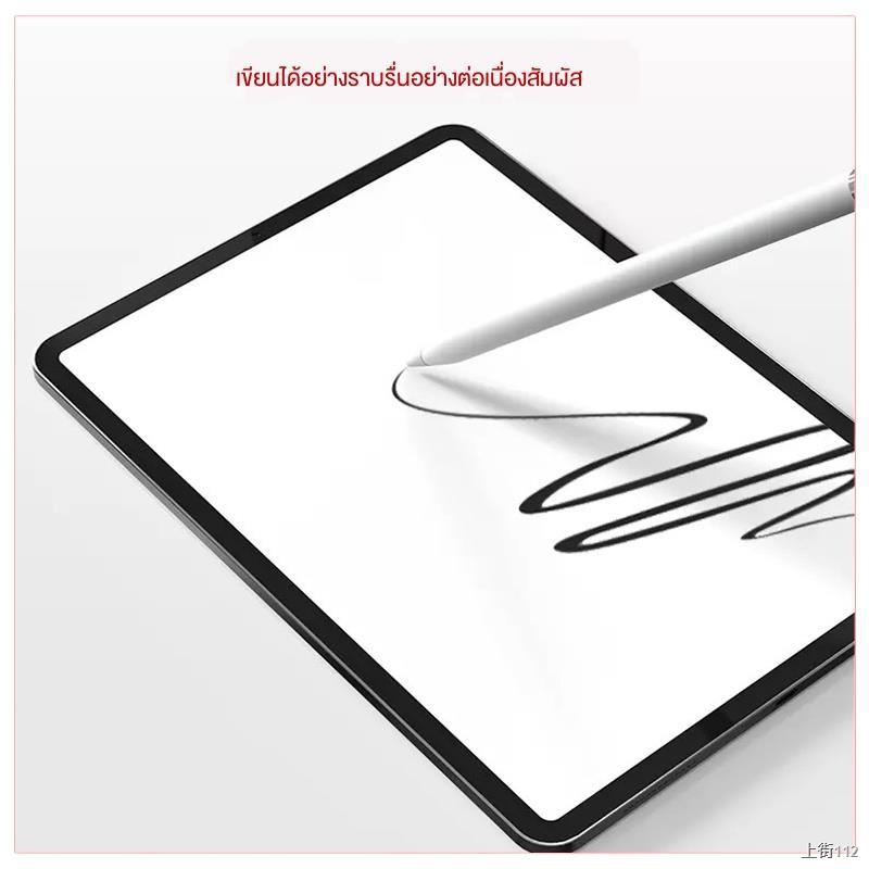 ✿✾ปากกาสไตลัส Applepencil รุ่นแรกและรุ่นที่สองของ Apple 2 เขียนกันลื่นสำหรับเปลี่ยนหัวปากกาดัดแปลงที่เข้ากันได้