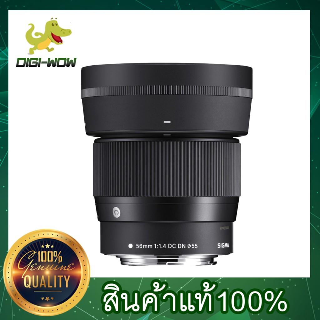Sigma 56mm f/1.4 DC DN Contemporary Lens (EF-M)