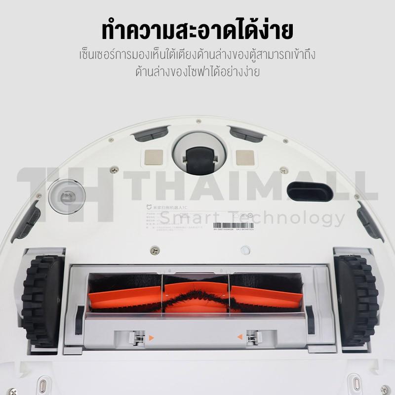 ﹍❃Xiaomi Robot Vacuum Mop 1C Cleaner Smart Sweeper หุ่นยนต์ดูดฝุ่น-ถูพื้นอัตโนมัติ ถูพิ้น Mapping หุ่นยนต์กวาดพื้