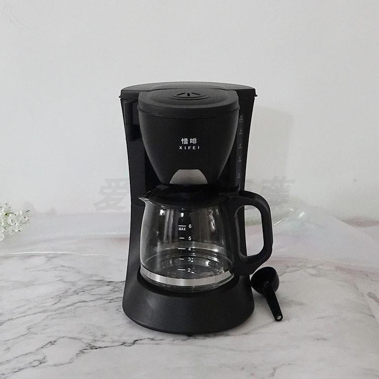 เครื่องชงกาแฟอเมริกันบ้านอัตโนมัติหยดหม้อกาแฟต้มไฟฟ้าหยดกรองฉนวนกันความร้อนชาสำนักงานอุปกรณ์ทำอาหาร