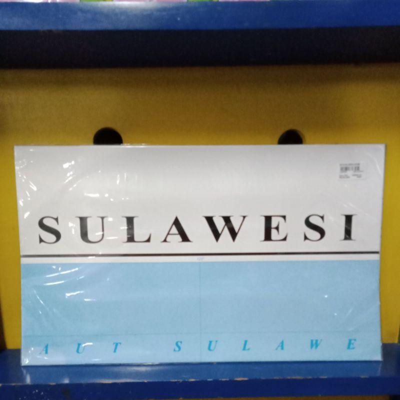 แผนที่ Sulawesi Map 125x88 ซม.