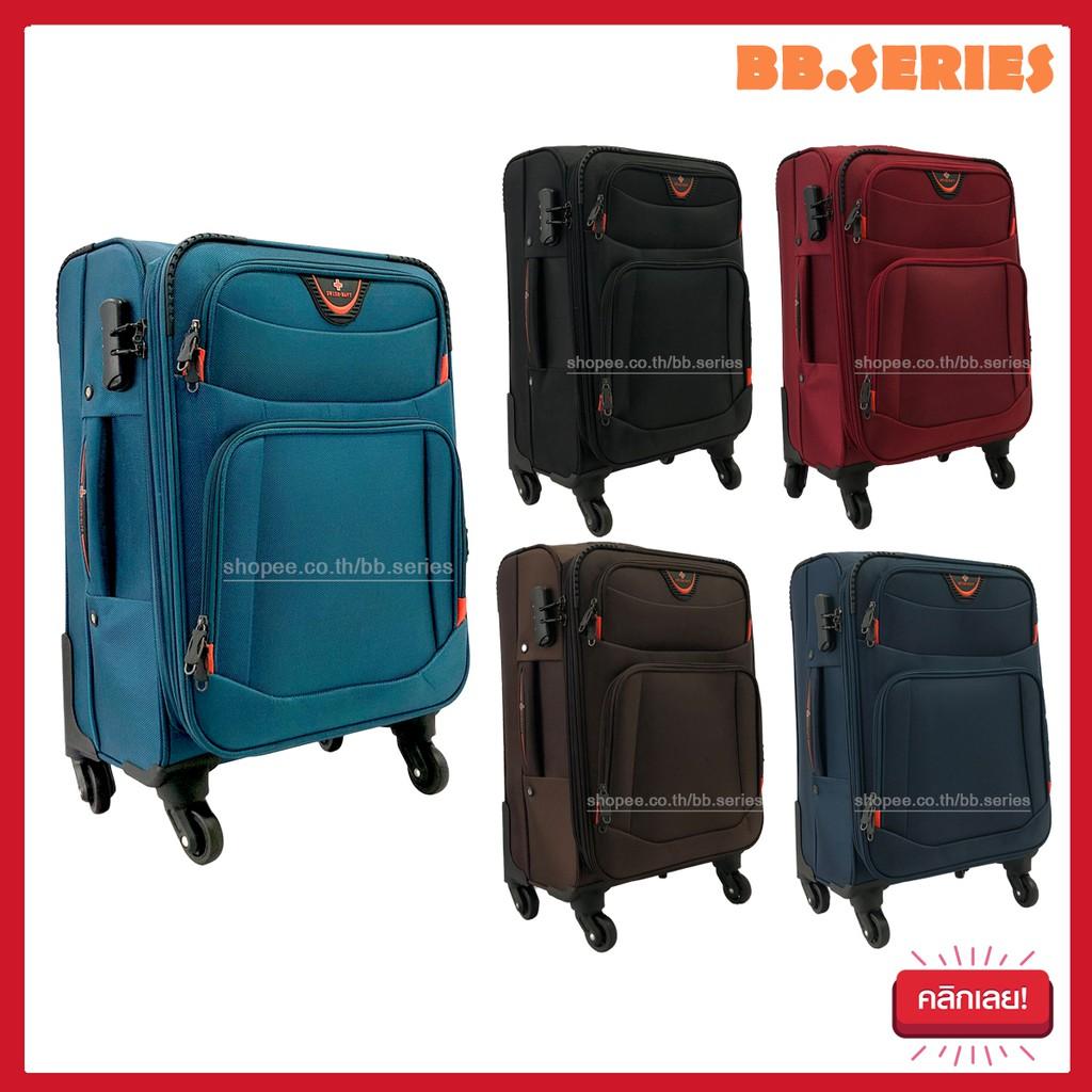 Luggage Cotton กระเป๋าล้อลาก กระเป๋าเดินทาง กระเป๋าเดินทางผ้า ไชส์ 20 24 28 นิ้ว  #ขยายได้ #ซิปกันขโมย #ล้อ360องศา