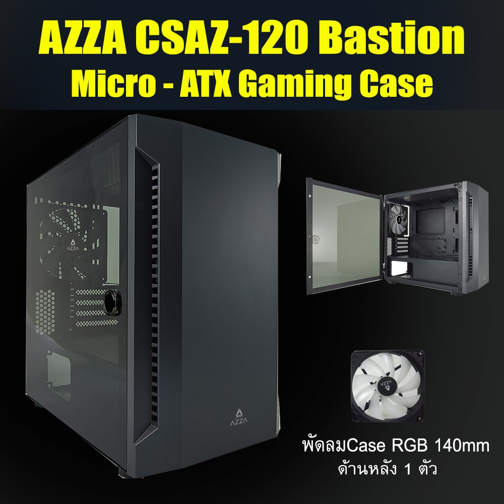 Case Bastion AZZA CSAZ-120 Micro ATX Mid Tower