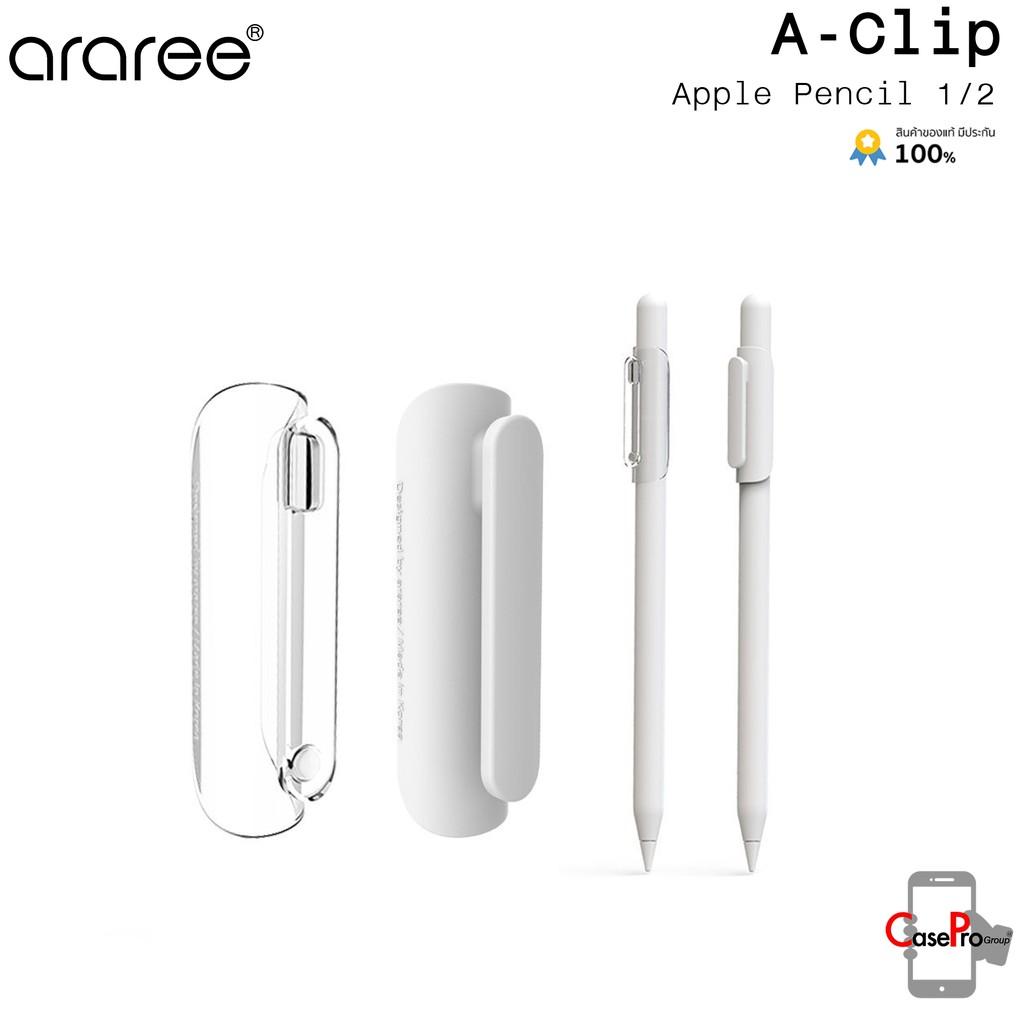 Araree A-Clip คลิปปากกาที่ช่วยให้ApplePencilไม่กลิ้งตกพื้นเกรดพรีเมี่ยมแท้จากเกาหลี รองรับ (Apple Pencil 1,2)