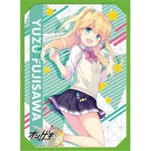 สลีฟการ์ด Broccoli Character Sleeve Yuzu Fujisawa