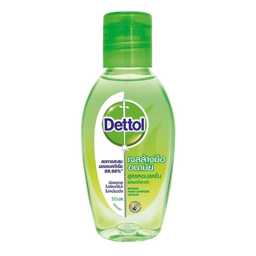 ✨ฮิตสุด✨ DETTOL เดทตอล เจลล้างมือแบบไม่ต้องล้างน้ำ สูตรหอมสดชื่น 50 มล. 🚚พร้อมส่ง!! 💨