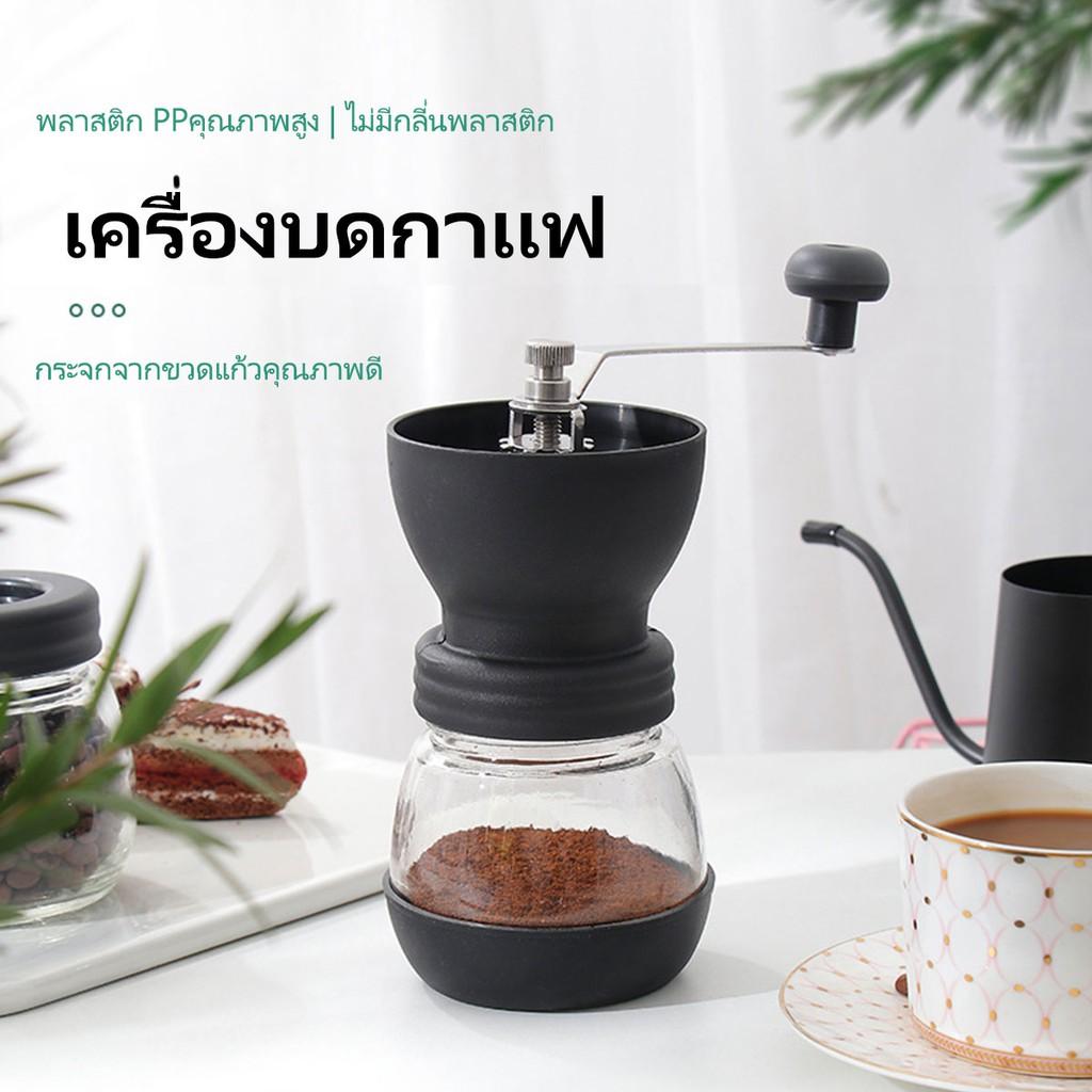 Coffee Bean Grinder เครื่องชงกาแฟ เครื่องทำกาแฟ เครื่องบดเมล็ดกาแฟ
