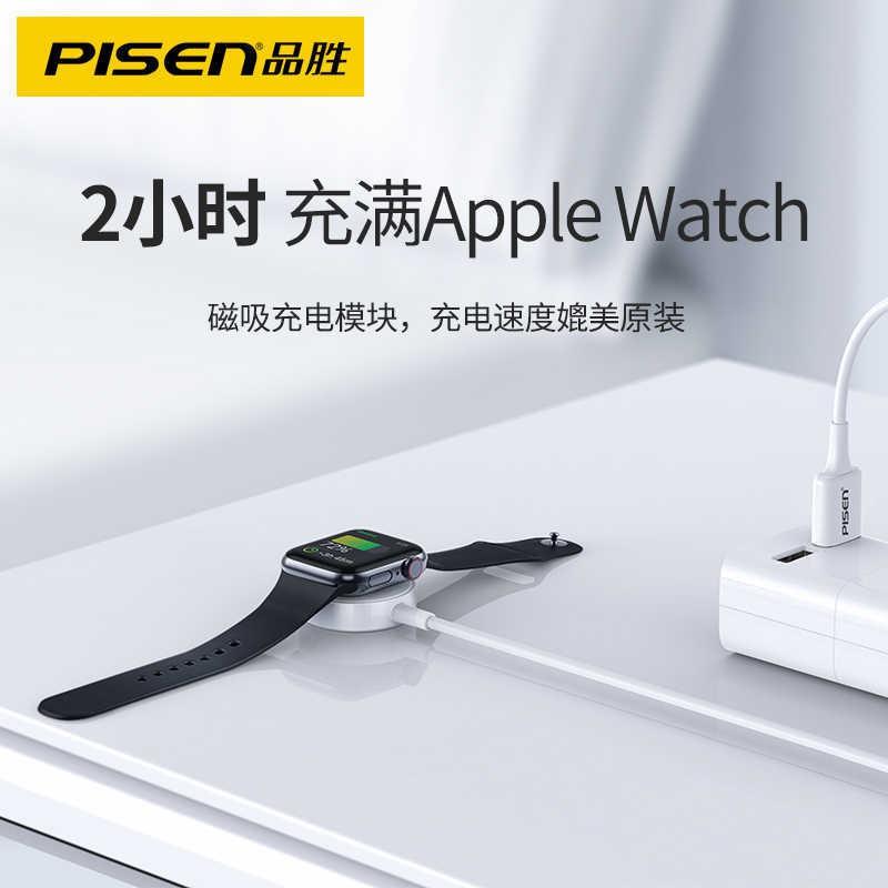✮เครื่องชาร์จไร้สาย PISEN iwatch S4 ดูโทรศัพท์มือถือซีรีส์สากลสองในหนึ่งเดียวสำหรับ Applewatch❖