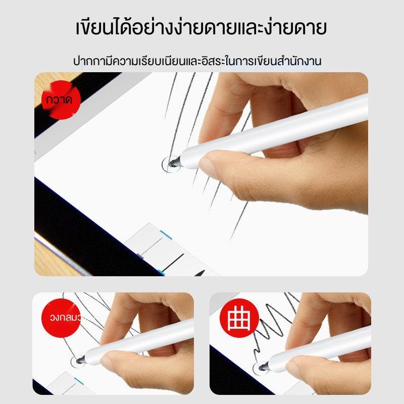 【COD】applepencil applepencil 2 ปากกาทัชสกรีน android สไตลัสa◆✓☍ปากกาทัชสกรีน ipad ปากกา capacitive แท็บเล็ตโทรศัพท์แ