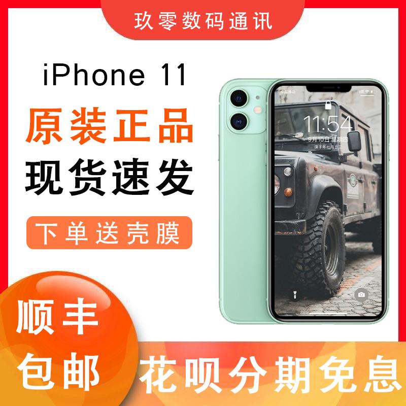 การแสดงละคร0การชำระเงินดาวน์ Apple/แอปเปิล iPhone 11 Pro Maxแอปเปิลiphone11โทรศัพท์มือถือ BNM