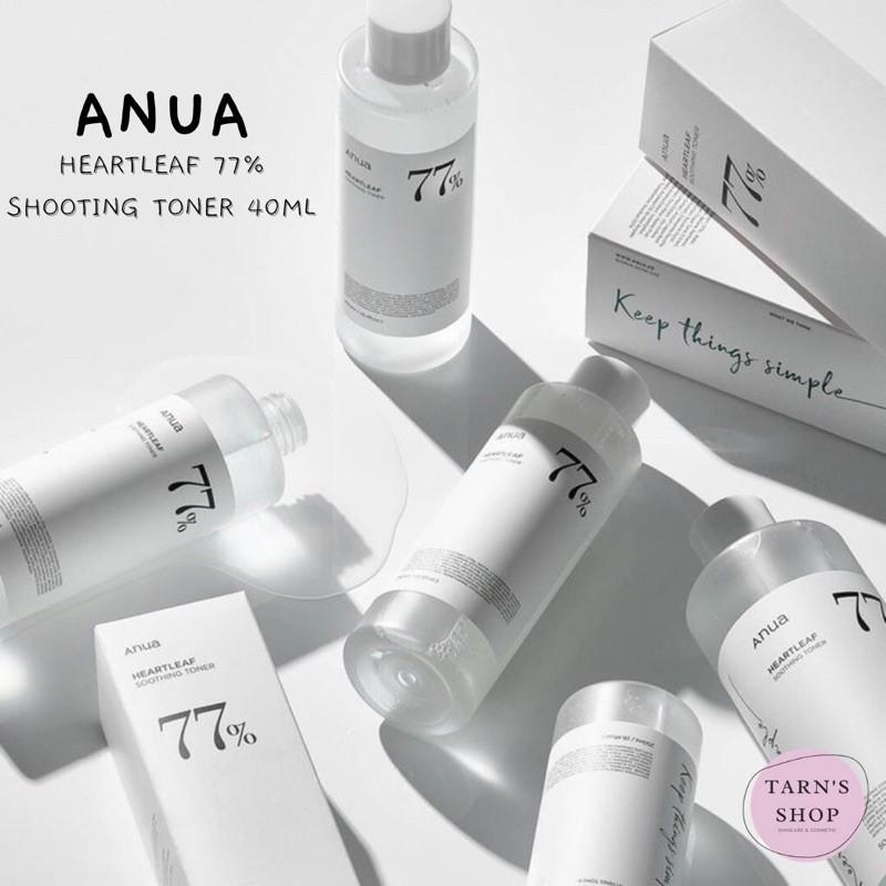 ANUA Heartleaf 77% Soothing Toner 40ml