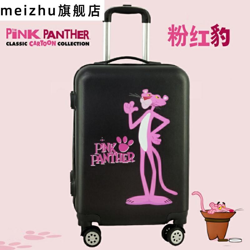 ☠☧ กระเป๋าเดินทางล้อลากใบเล็ก กระเป๋าเดินทางล้อลากการ์ตูนน่ารักกระเป๋าเดินทางล้อสากลเด็กรถเข็นกระเป๋าเดินทาง20นิ้ว24นิ้ว