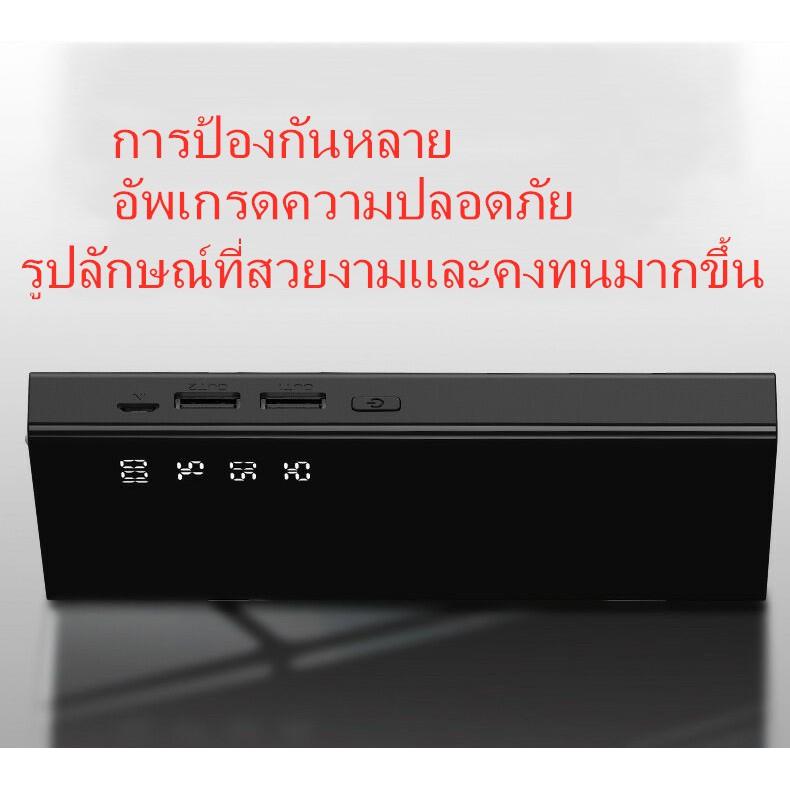 _xD83D__xDD25_ซื้อ