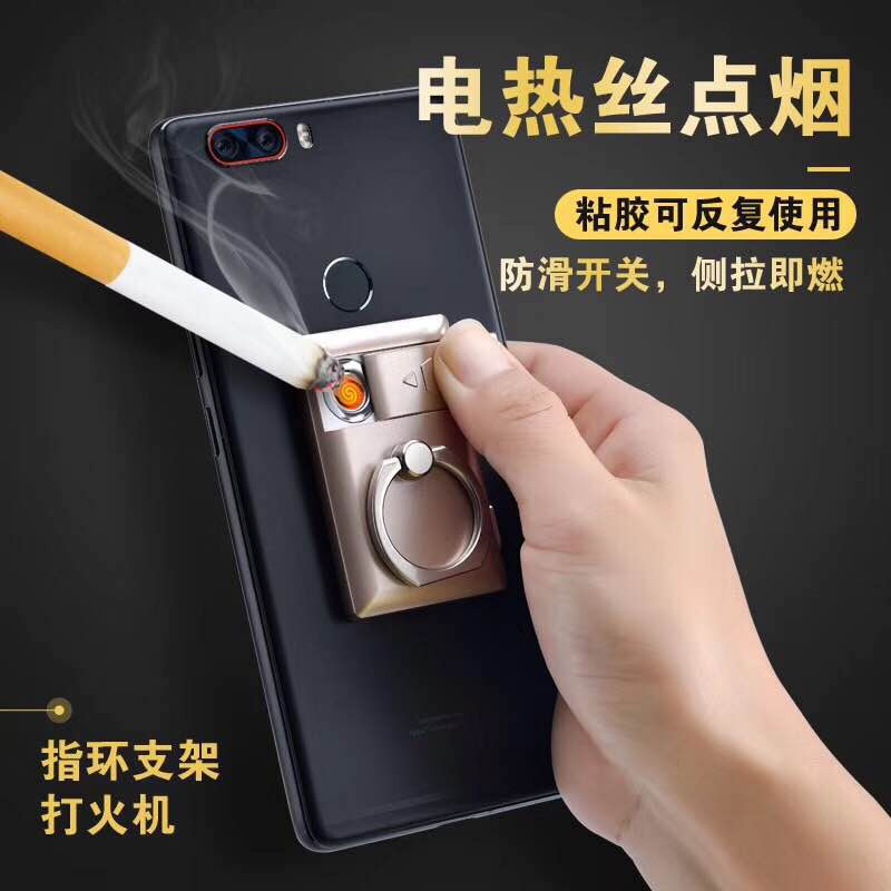 Phone holder❈Lighter ring stent USB rechargeable electric heating wire phone windproof buckle cigarette gift