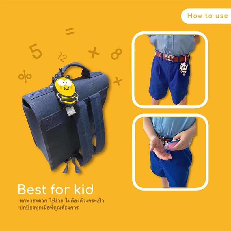 🔥💖🌟✻☊ขวดเจลล้างมือ เจลล้างมือพกพา ขวดเจล ห้อยกระเป๋า ขวดซิลิโคนห้อยกระเป๋า เจลล้างมือห้อยกระเป๋า 2