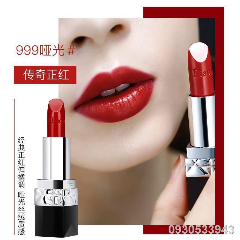 ☄™ของแท้ Dior Yafei lipstick 999ให้ความชุ่มชื้นไม่ซีดจางไม่ติดถ้วยนักเรียนปาร์ตี้ชุดกล่องของขวัญแต่งหน้าธรรมดา