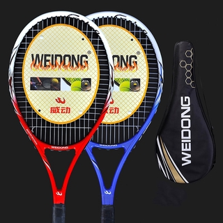 Training Racket Carbon Tennis Rackets Sports Grip 4 3/8inch Coaches Recommend Professional Racquet For Adult Male Women