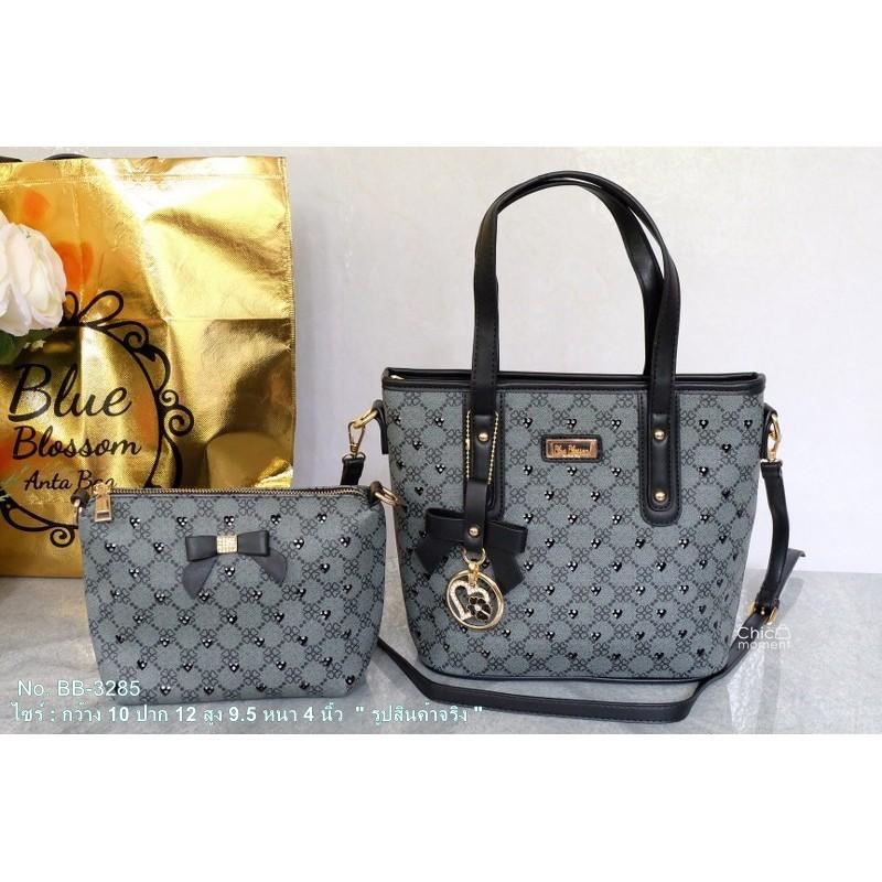กระเป๋าเซ็ทคู่-Blue-Blossom-แบรนด์แท้-พร้อมถุงผ้าแบรนด์เคลือบฟรอยด์สีทอง-No.BB-3285 p4qe