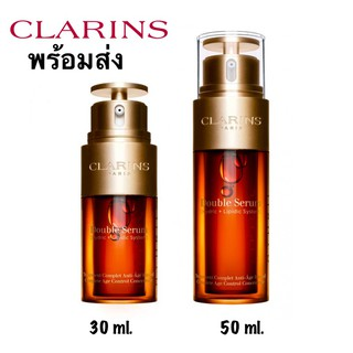 Review พร้อมส่ง Clarins Double Serum Complete Age Control Concentrate พร้อมกล่อง