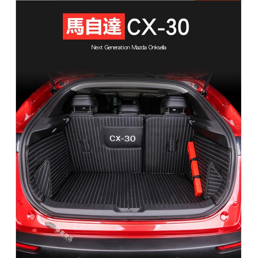 Mazda Cx 30 แผ่นรองกระเป๋าเดินทางแบบเต็ม Range พิเศษ Cx 30