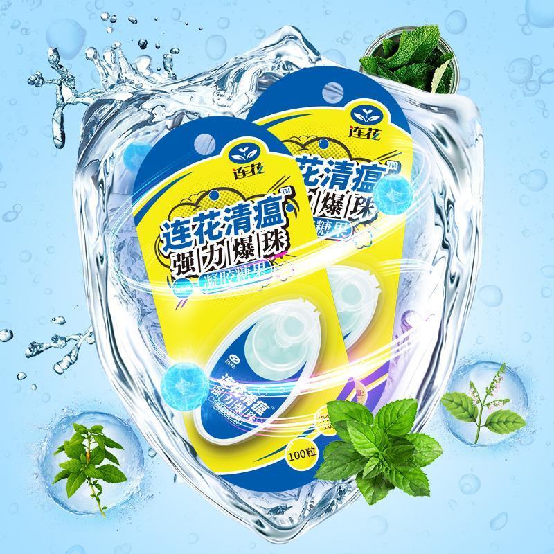 ▩❖♣Lianhua Qingwen มาส์กหน้าลูกปัดทรงพลัง Mate Lotus Qingwen Variety Beads Mint Breath Fresh Date