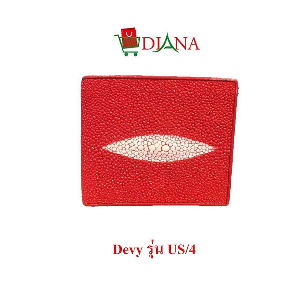 กระเป๋าสตางค์ Devy US/4 ( สีแดง )สนใจสินค้าสอบถามเพิ่มเติมได้