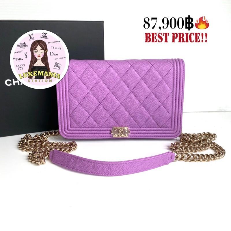 👜: New!! Chanel WOC Boy Holo29