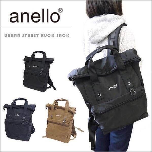 กระเป๋าเดินทาง anello