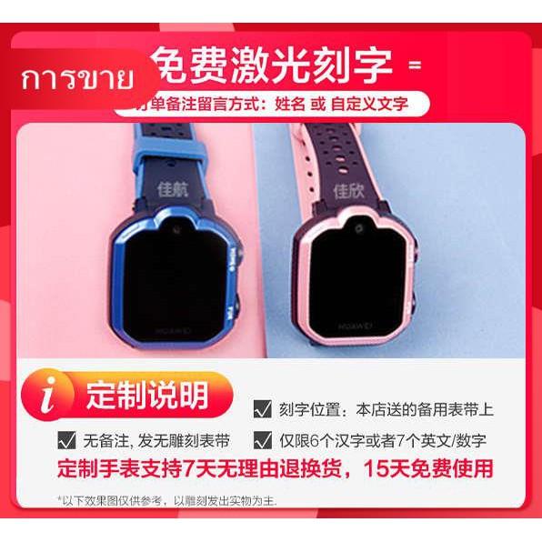 (20 ครึ่งราคาก่อนวันที่ 11) นาฬิกาข้อมือเด็ก Huawei 3pro นาฬิกาสมาร์ทโฟน 4G เต็มรูปแบบ Netcom กันน้ำและการวางตำแหน่งมัลต