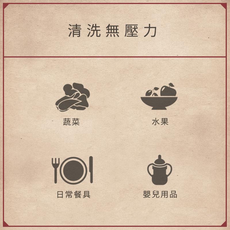▲Swashes/诗乐氏มะพร้าวธรรมชาติผงซักฟอกเข้มข้นซุปเปอร์ผลไม้และผักบนโต๊ะอาหารแพ็คครอบครัวบ้าน1L*2■