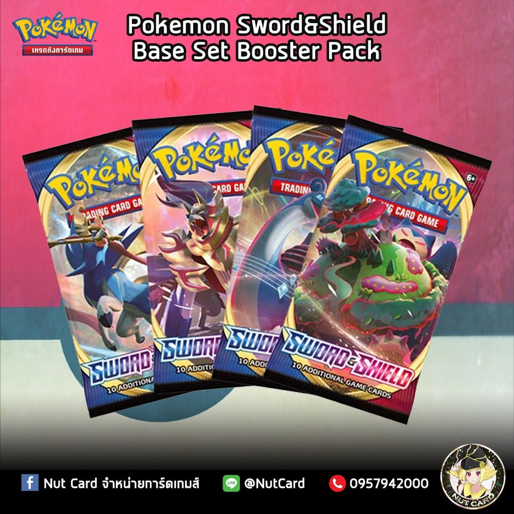 [Pokemon tcg] Pokemon Sword&Shield Base Set Booster Pack