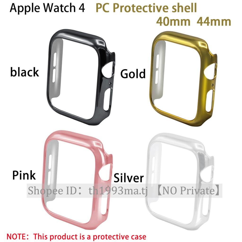 กล่องป้องกัน Apple Watch รุ่น Iwatch4/5/6 นาฬิกาชุด PC ชุบแข็งเปลือก 40mm 44mm Apple IWatch5 Case