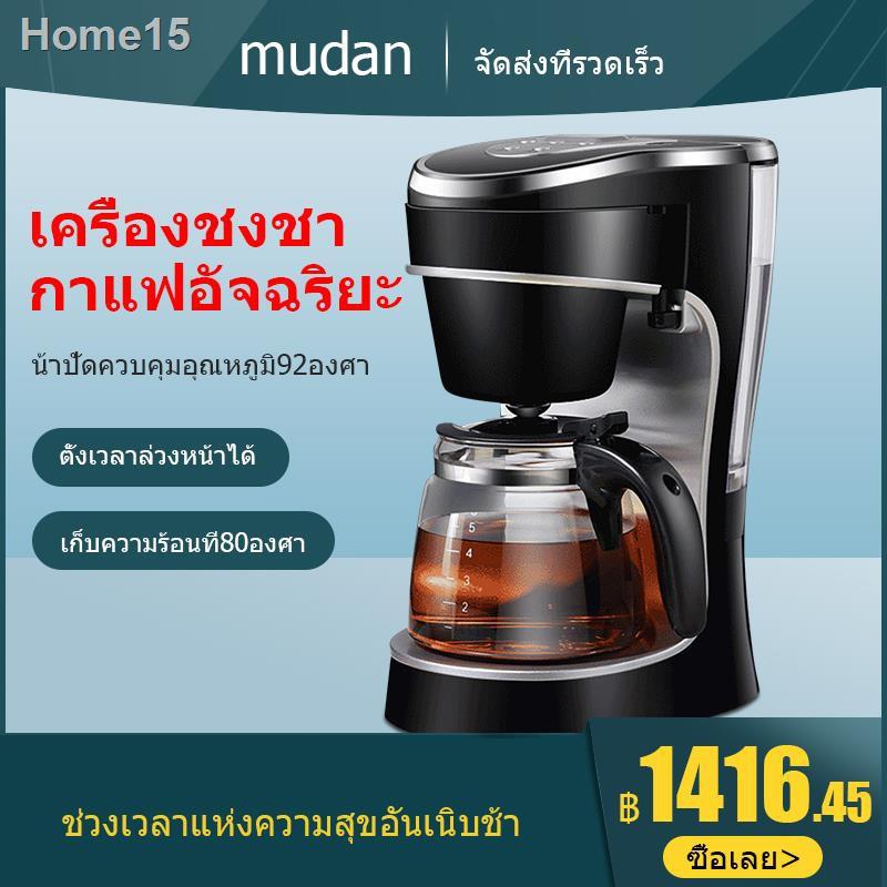 ถูกที่สุด !!✠✾✒เครื่องชงกาแฟ เครื่องชงกาแฟเอสเพรสโซ เครื่องทำกาแฟขนาดเล็ก เครื่องทำกาแฟกึ่งอัตโนมติ Coffee maker เครื่อ