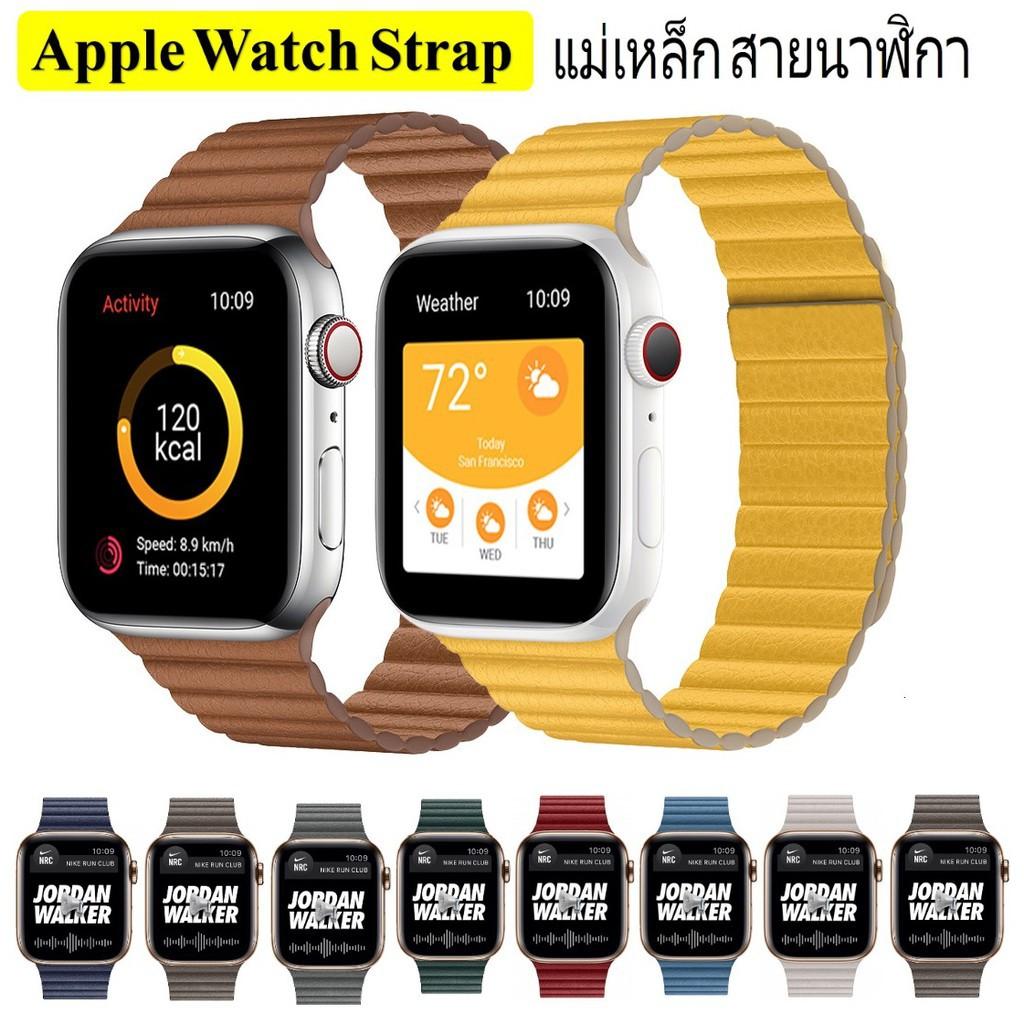 สาย applewatch สายนาฬิกา applewatch Apple Watch สายนาฬิกา แม่เหล็ก สายนาฬิกา Iwatch Series 1/2/3/4/5/6 , Apple Watch SE