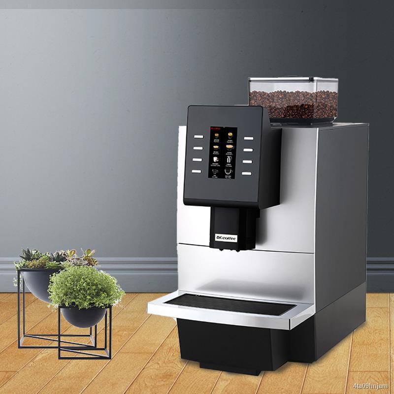 ♀◈DR COFFEE Dr. Ka F09BIG เครื่องทำกาแฟร้อนอัตโนมัติในเชิงพาณิชย์ของอิตาลีความจุขนาดใหญ่เครื่องชงกาแฟบดสด