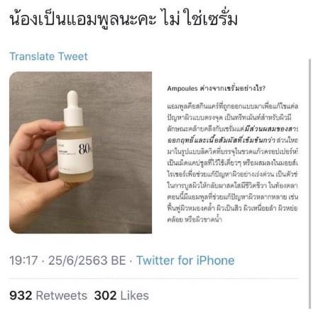 📣🔥💥❇∋💦💦พร้อมส่ง💦💦 Anua Heartleaf 77% Soothing Toner 40ml/250ml - โทนเนอร์พี่จุนAnua Heartleaf 80% Soothing Ampo