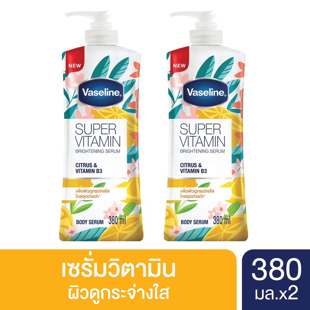 [ส่งฟรี] Vaseline Serum Super Vitamin 380ml (x2) #2