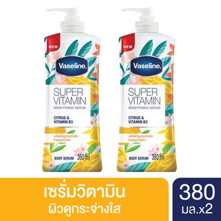 [ส่งฟรี] Vaseline Super Vitamin Brightening Serum Citrus & Vitamin B3 380ml (x2)