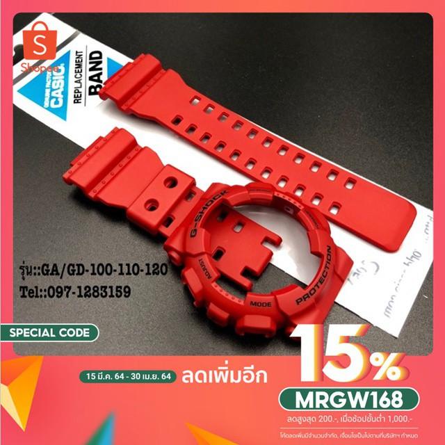 สาย applewatch แท้ สาย applewatch ลด 15% ใส่โค้ด MRGW168 - กรอบ สายนาฬิกา G-Shock ของแท้ รุ่น GA / GD -100-110-120