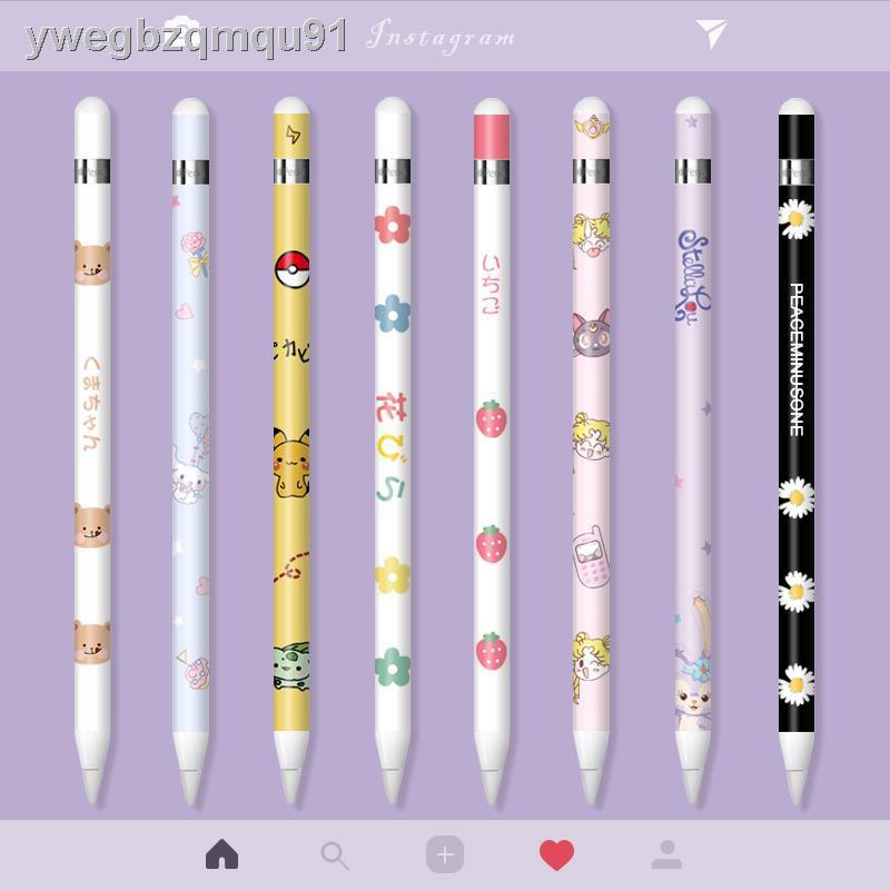 Capacitive penปากกา Capacitive◑♦▥สติกเกอร์ Applepencil ฟิล์มดินสอ Apple ipad stylus สติกเกอร์กันลื่นหนึ่งหรือสองรุ่น 2