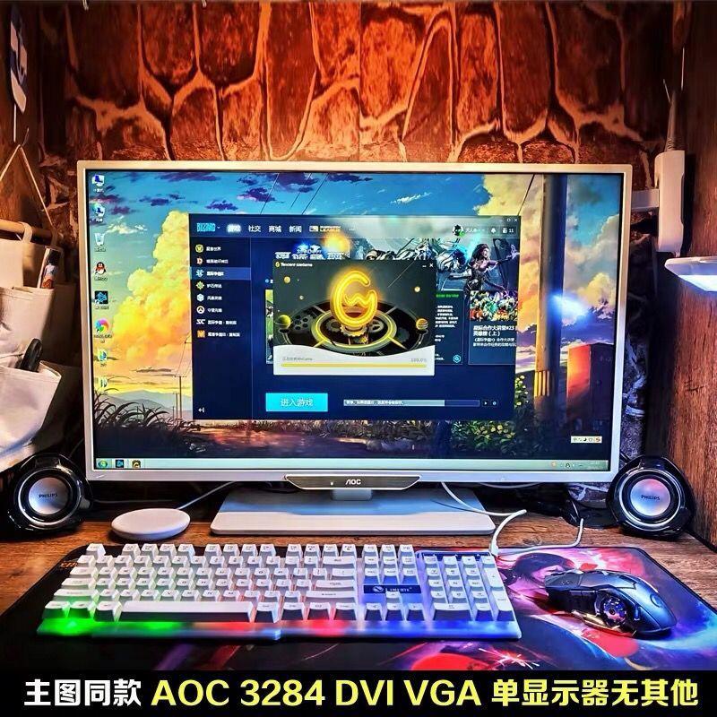 จอแสดงผล27นิ้วIPS32นิ้วจอคอมพิวเตอร์ตั้งโต๊ะจอแอลซีดีHDMIความละเอียดสูงไม่ใช่-2Kพื้นผิว144hz