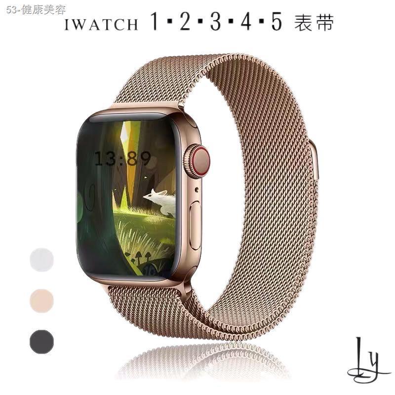 ﺴสายเปลี่ยนนาฬิกาข้อมือ AppleWatch Band Milanese Loop Series 1 2 3 4 5 6 44 มม 40 มม 38 มม 42 มม สาย applewatch 6 se 4.7