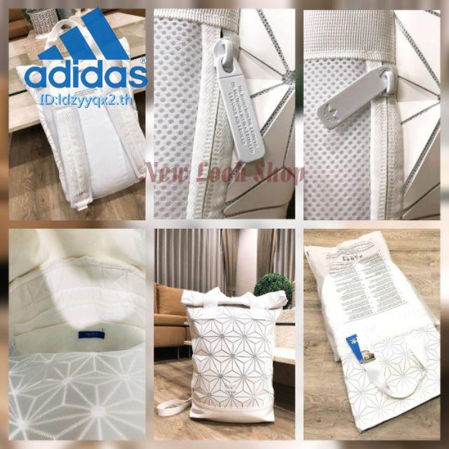 """[ถูกที่สุด แท้💯] Adidas 3D Roll Top Backpack (18"""" หูคู่) ดีไซน์สุดฮิต สไตล์ ISSEY MIYAKE"""