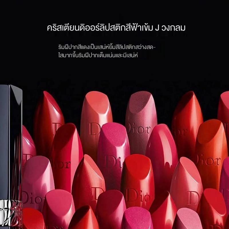 Armani✜>ลิปสติก Dior/Dior Sample Counter moisturizing 999 matte 888 777 trial set mini lipstick lip glaze mini