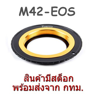 M42-EOS Adapter M42 Mount Lens to Canon EOS EF EFS Camera