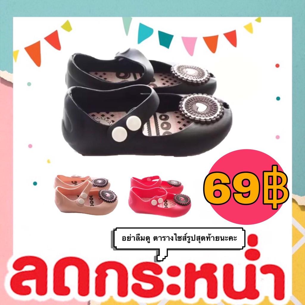🔥[ใช้โค้ดลด80บาท]🔥 รองเท้าเด็กรูปหัวใจ (KidsHeartShoes) รองเท้าคัชชูเด็ก รองเท้าเด็กผู้หญิง รองเท้าเด็กลายหัวใจ