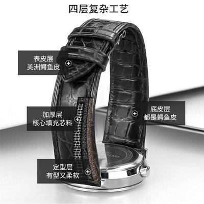 ♧↙สายนาฬิกา applewatchนาฬิกา 22mmสายนาฬิกาข้อมือหนังจระเข้สองด้านเหมาะสำหรับผู้ชาย Tissot Montblanc Emperor Camel Breitl