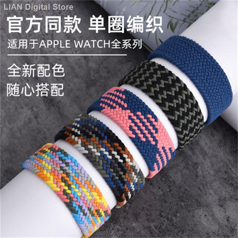【อุปกรณ์เสริมของ applewatch】◄◄✲applewatch apple watch with iwatch elastic strap personality trend 3/4/5 / 6se univers