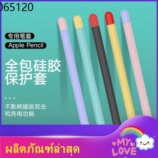 apple pencil ปากกาทัชสกรีน ไอแพด ปากกาไอแพ applepencil ♚Apple Apple ปลอกปากกาดินสอซิลิโคนรุ่นแรกรุ่นที่ 2 พร้อมฝาปิดปลาย