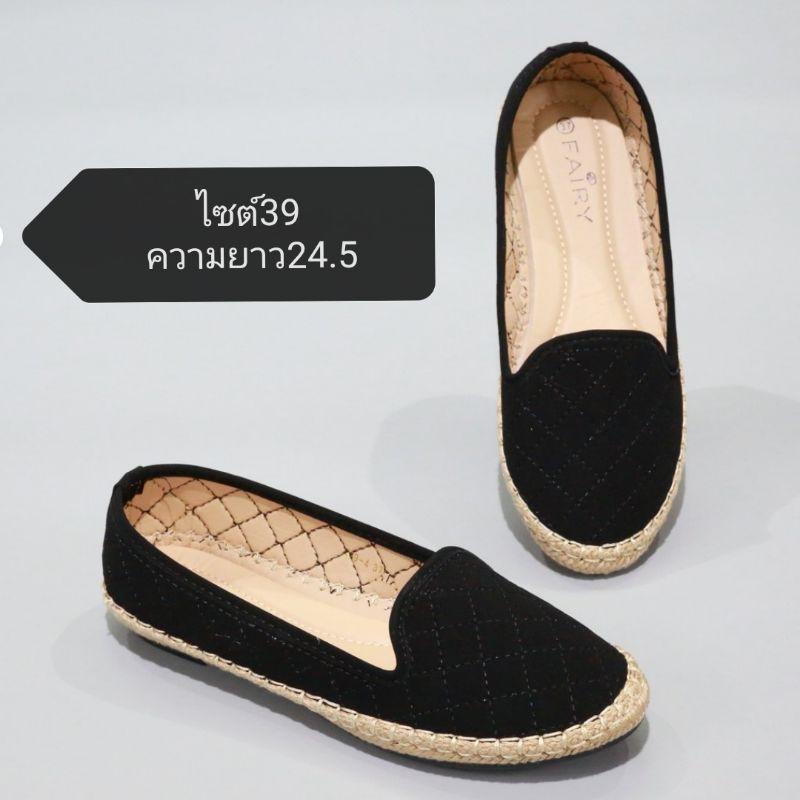 รองเท้าสวมคัชชูสีดำ.